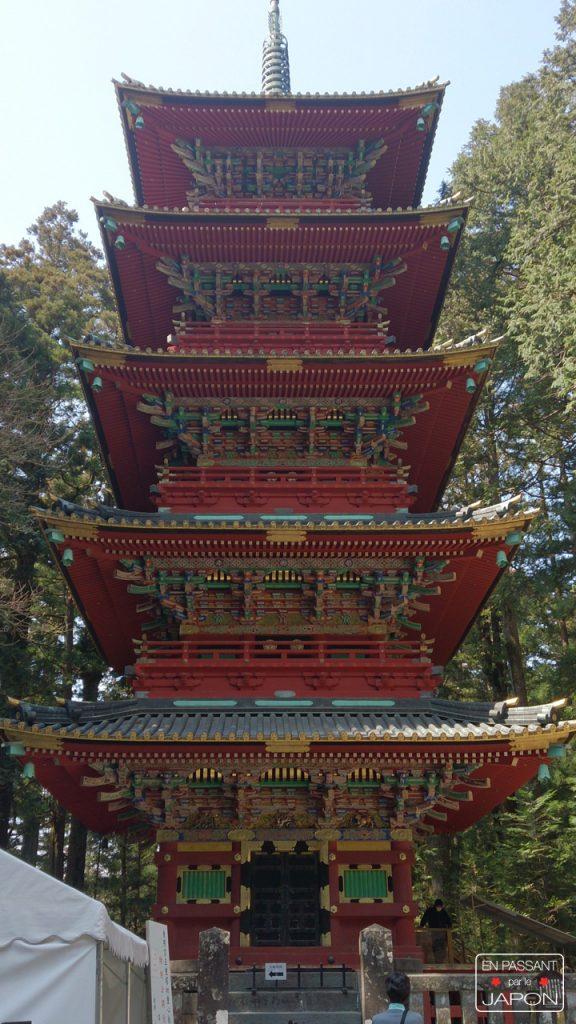 pagode nikkô
