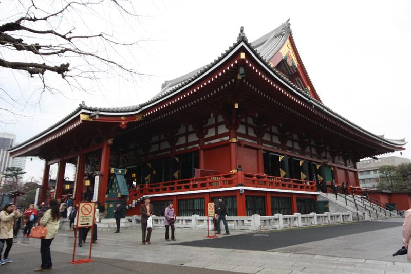 quartiers de tokyo partie 2