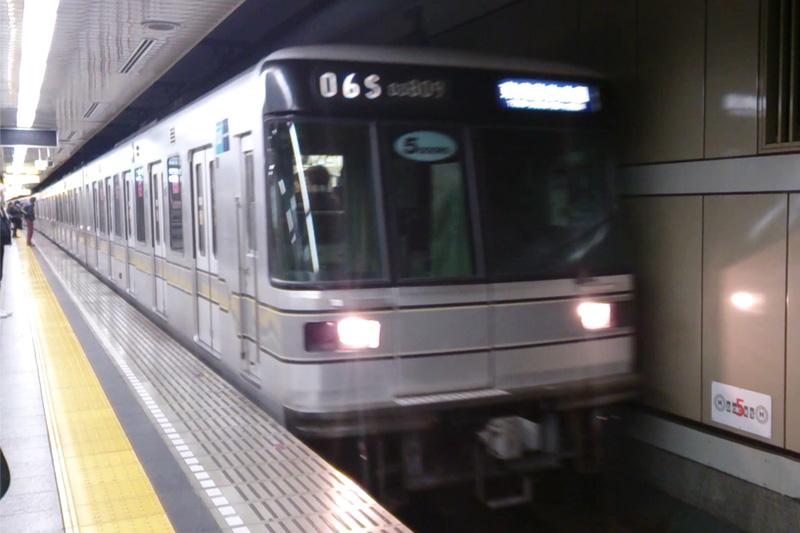 prendre le métro de tokyo