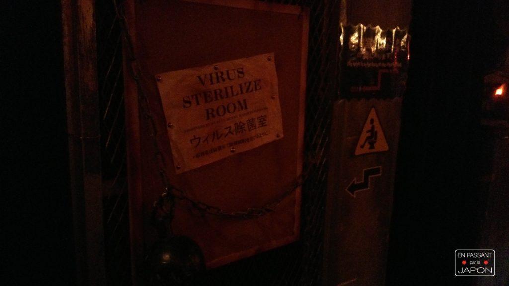 alcatraz shibuya