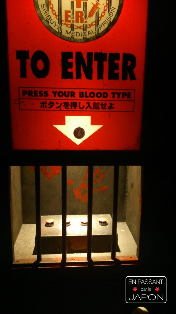 entrée restaurant alcatraz tokyo