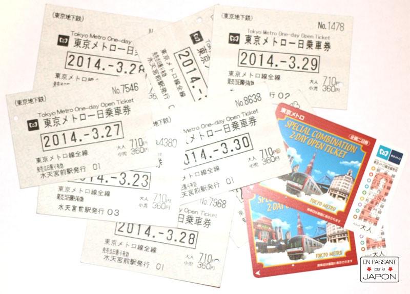 tickets métro de tokyo