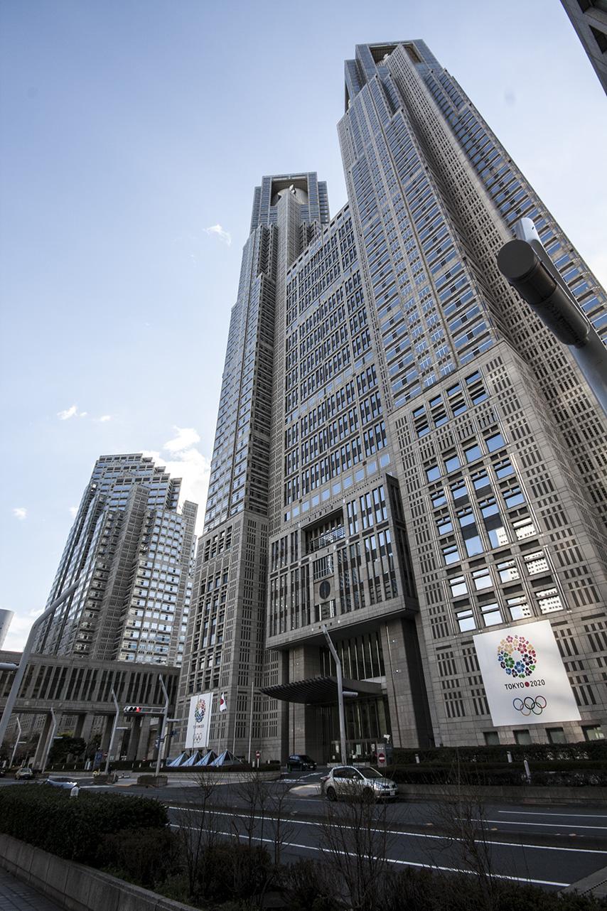 Tokyo metropolitan government tokyo