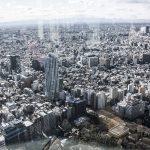 Shinjuku vue de dessus