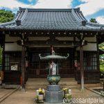 gotokuji shrine