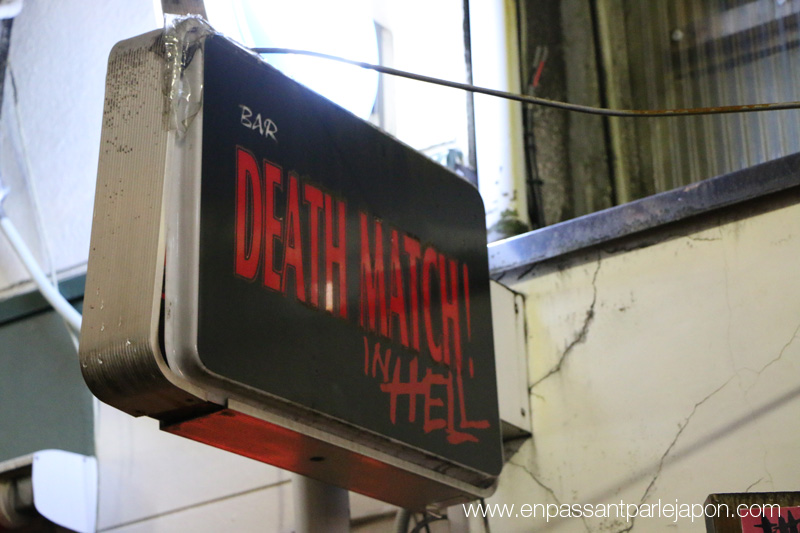 Deathmatch in Hell