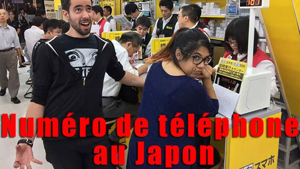 pvt numéro de téléphone au japon