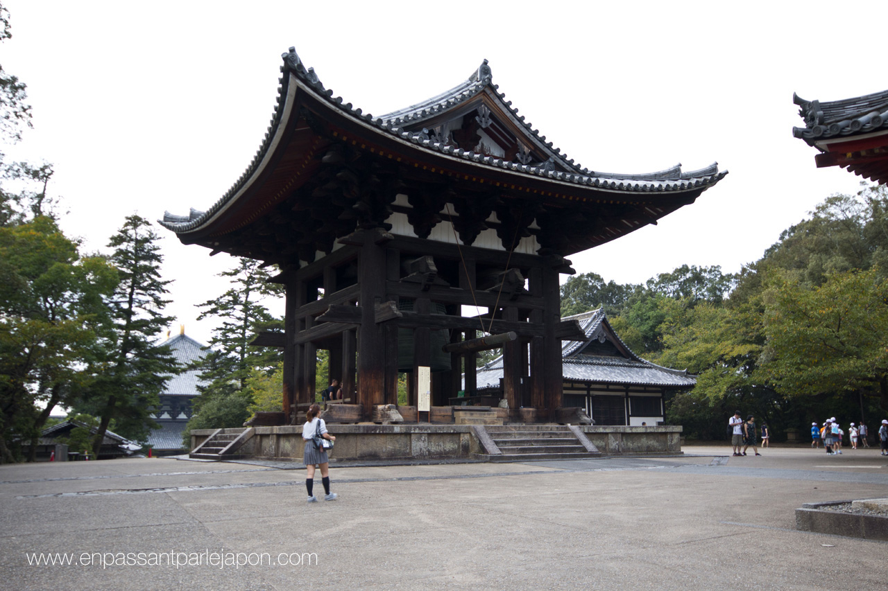 todaiji-nara-bonsho