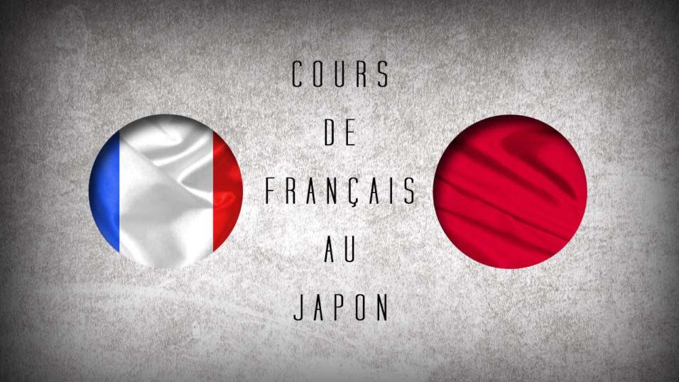 cours de français au japon