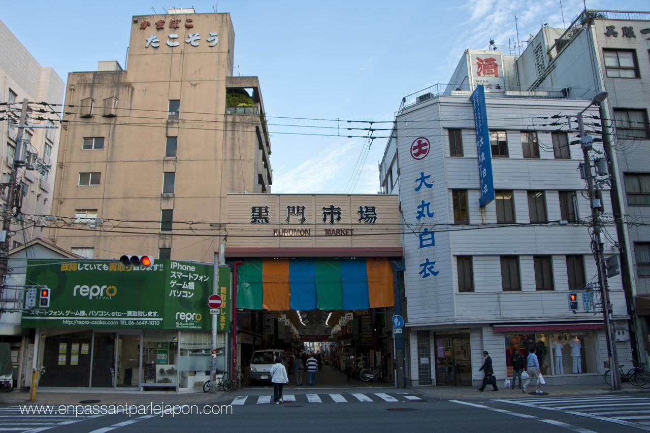 marché de kuromon