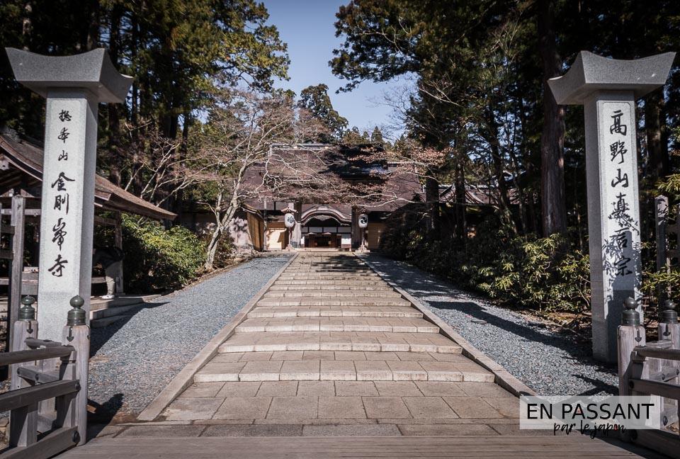 entrée du kongobuji koyasan