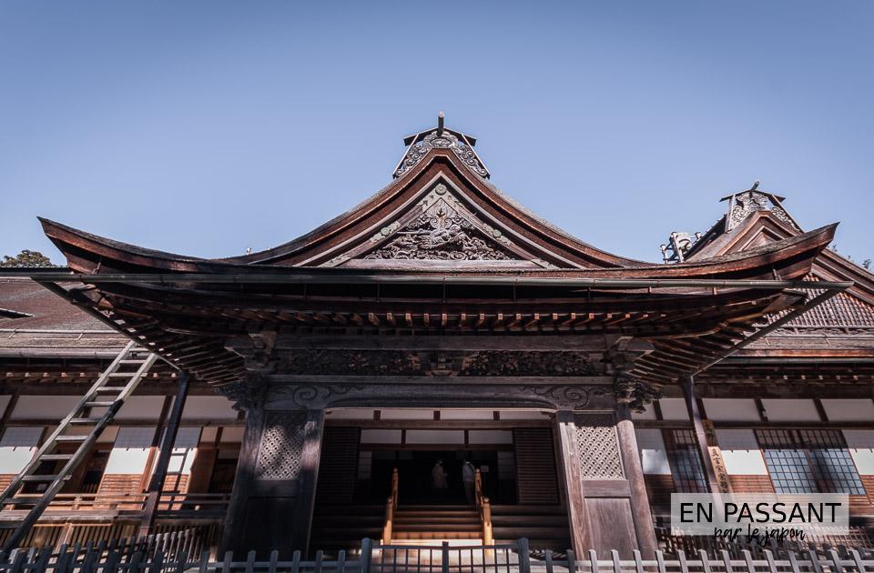 entrée du kongobu ji