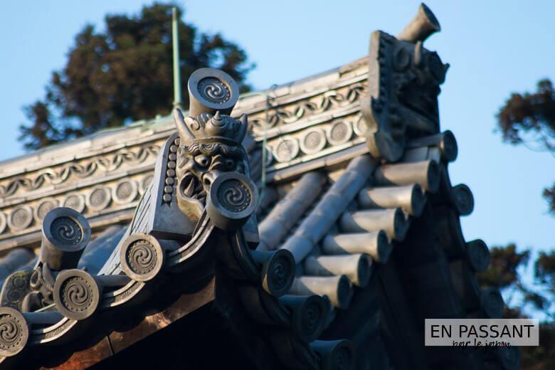 Daikodo - Jikido - Jogyodo