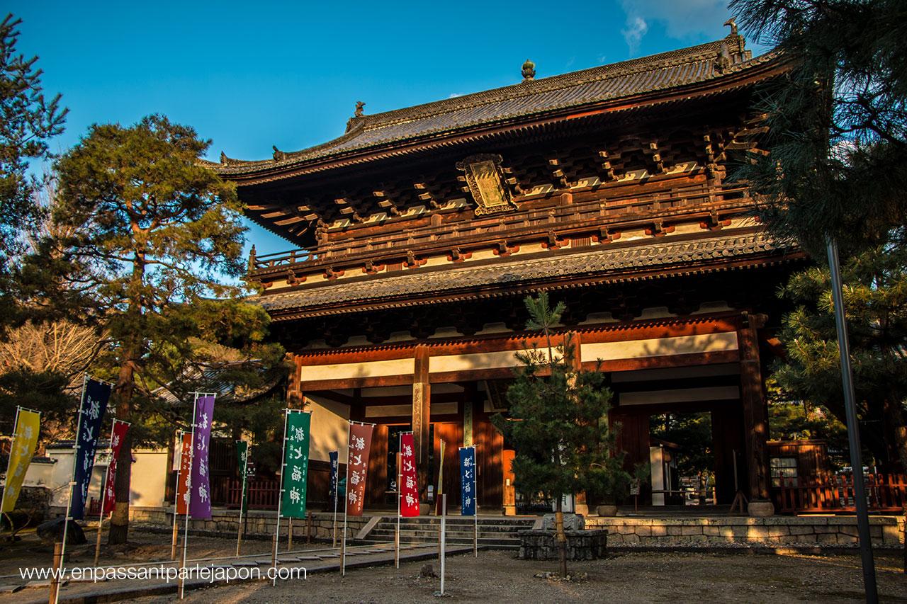 manpuku-ji porte principale