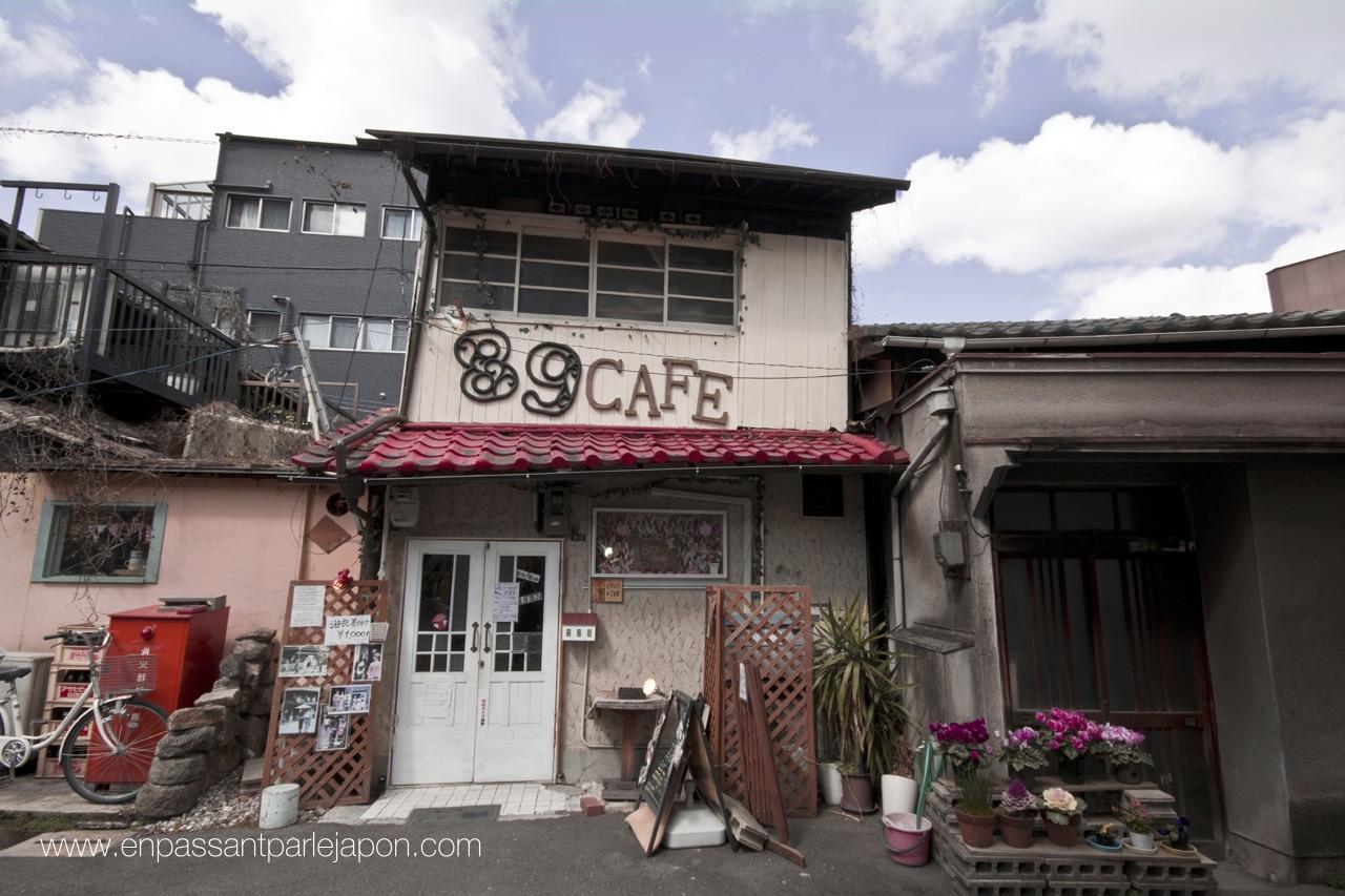 nakazakicho 89 café