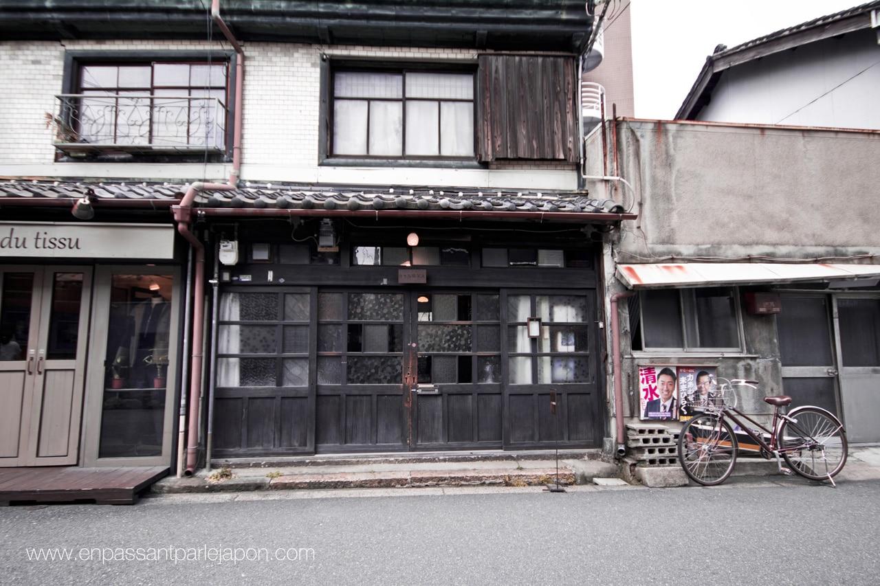 nakazakicho_restaurant