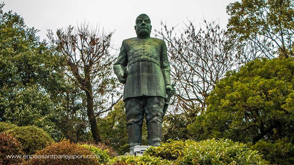 séjour à kagoshima