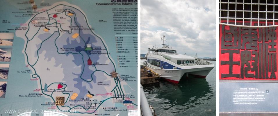shikanoshima-port