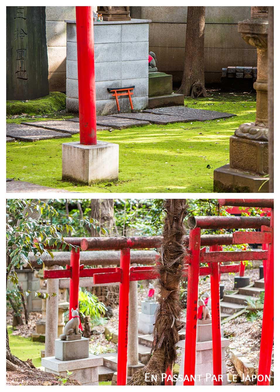 zoshigaya-inari