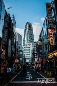Shinjuku - Cocoon tower