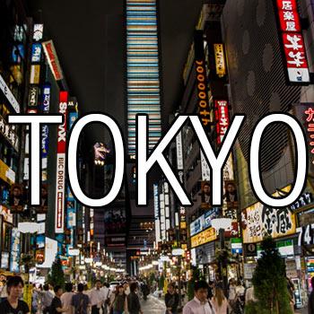 Photos de Tokyo