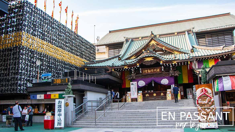 fudo do temple tokyo