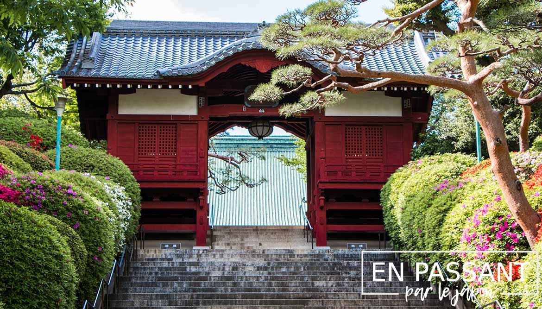 gokoku-ji temple tokyo