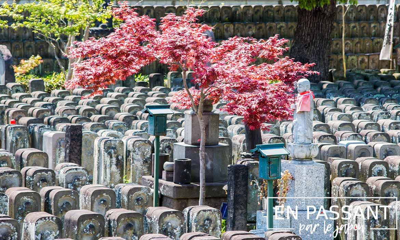 jomyo-in tokyo