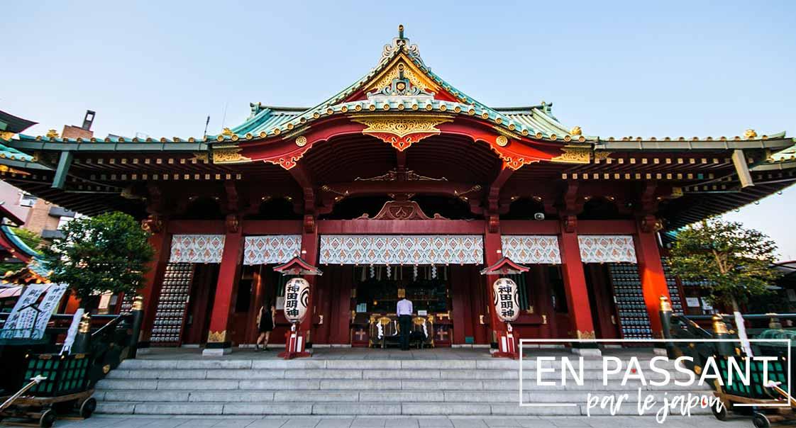 kandamyojin sanctuaire tokyo