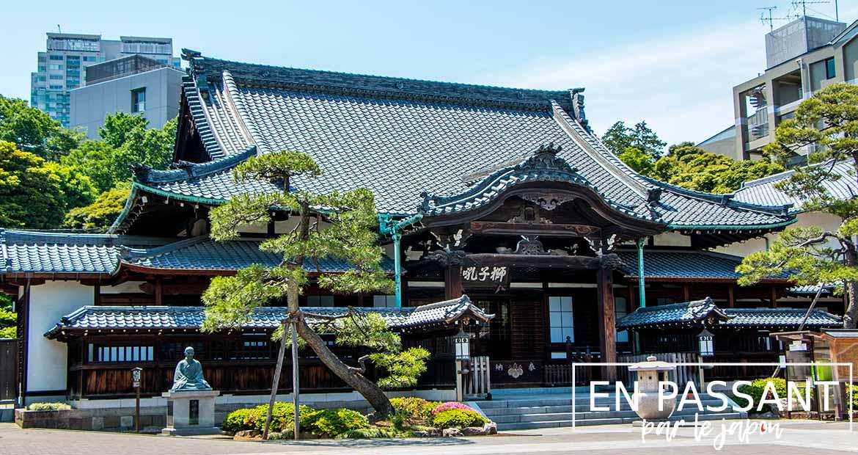 sengakuji temple tokyo