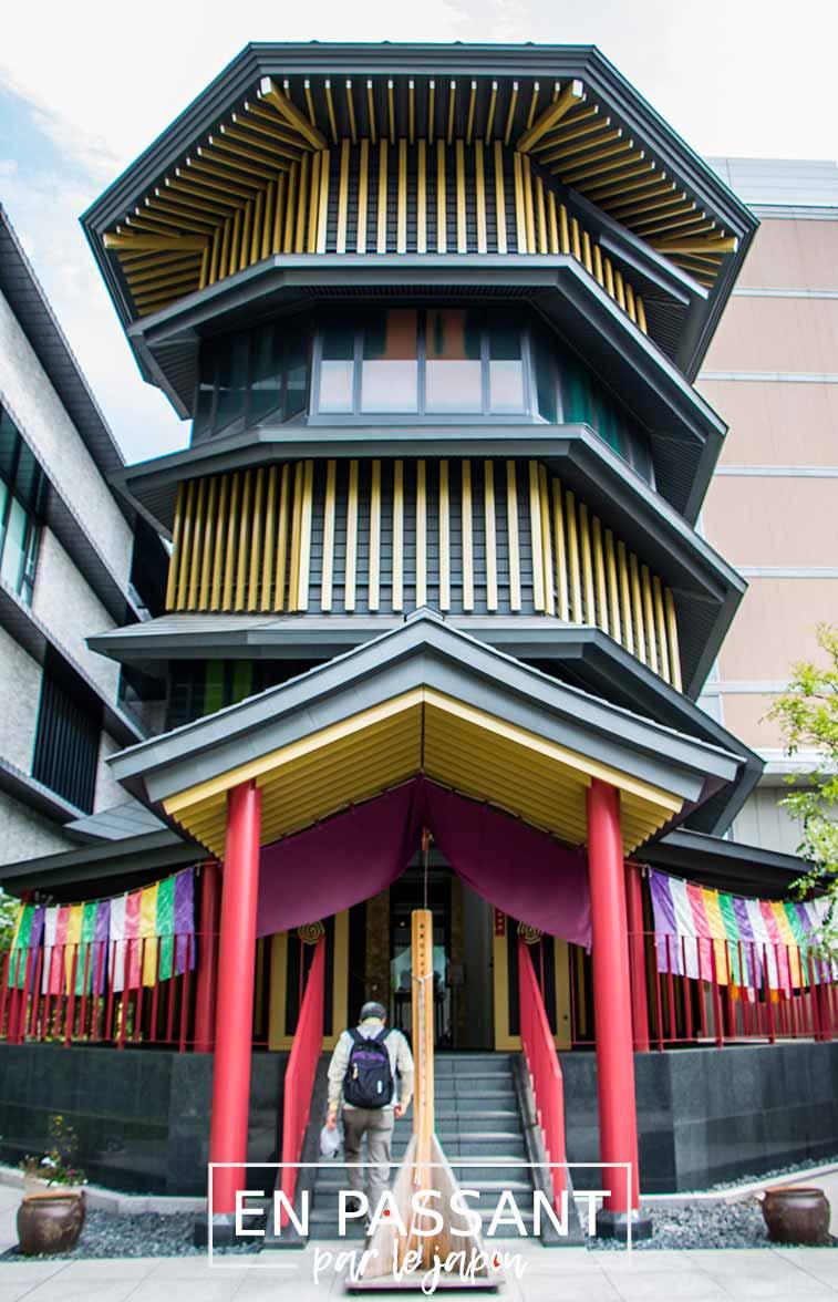 sugamo oudai kannondo temple tokyo