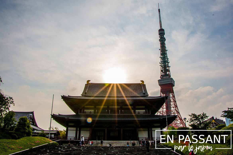 zojo-ji temple tokyo