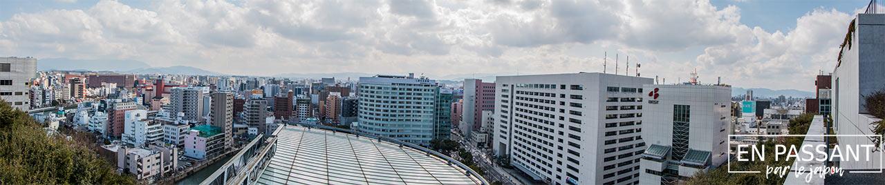 panorama acros building fukuoka