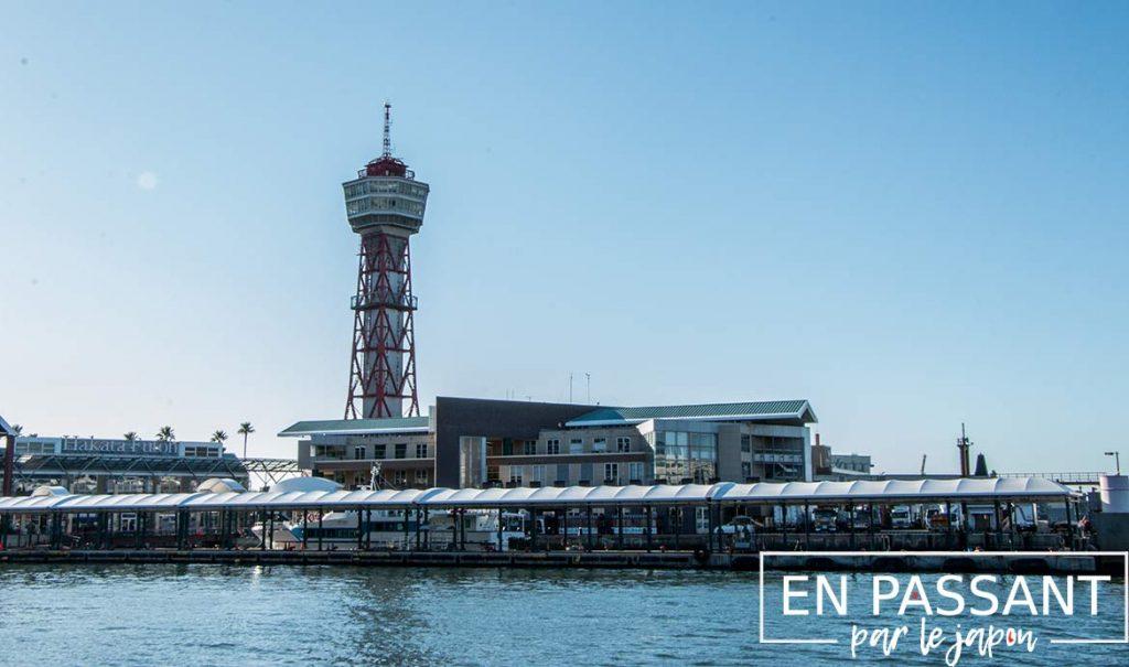 hakata tower observatoire fukuoka