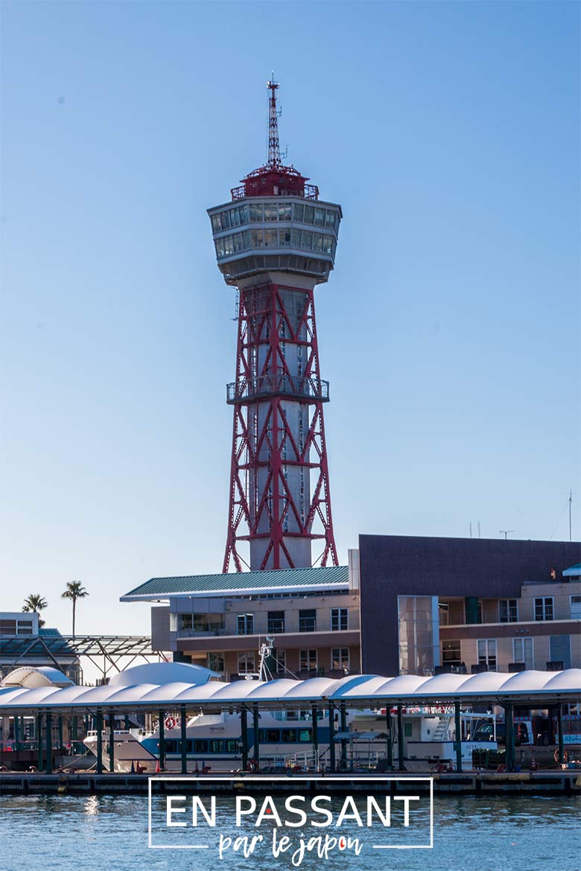 hakata tower observatoire à fukuoka