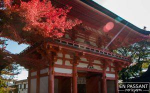 Sanctuaire Nagara Otsu