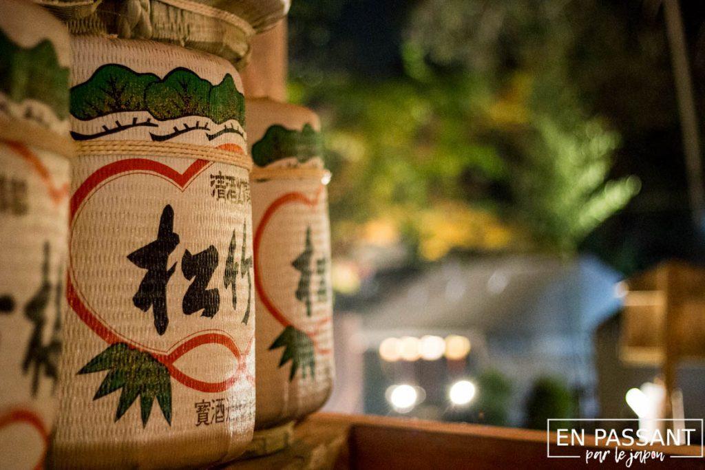 sanctuaire Hiyoshi otsu
