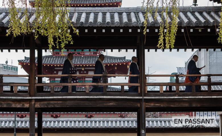 moines shitennoji