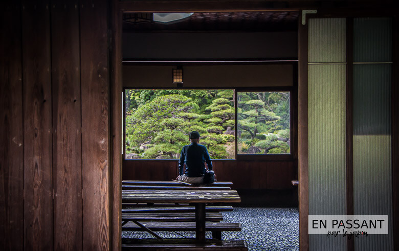jardin japonais tennoji