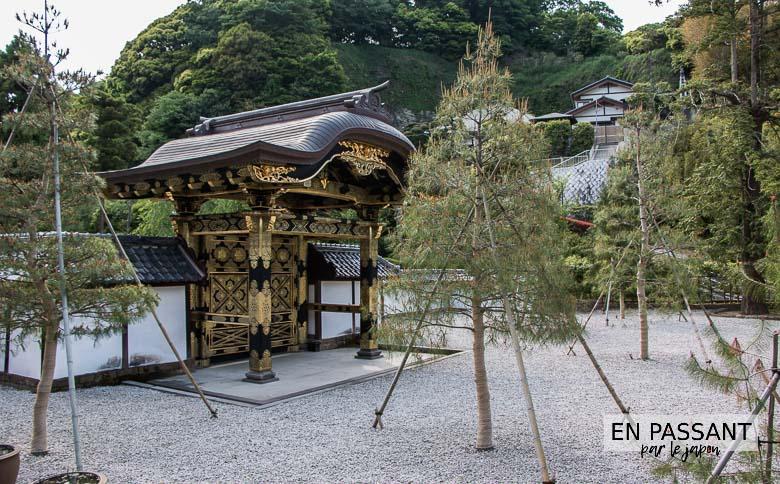 kenchoji saramon