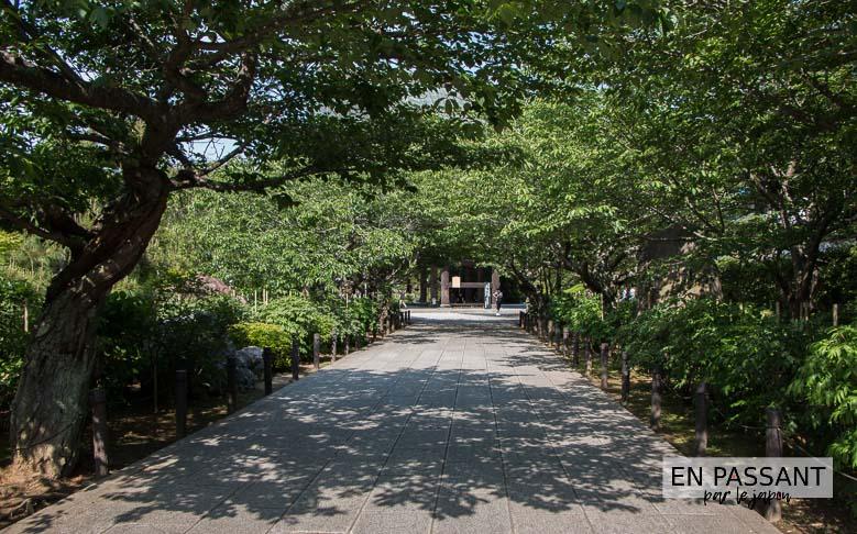 Kenchoji entrée