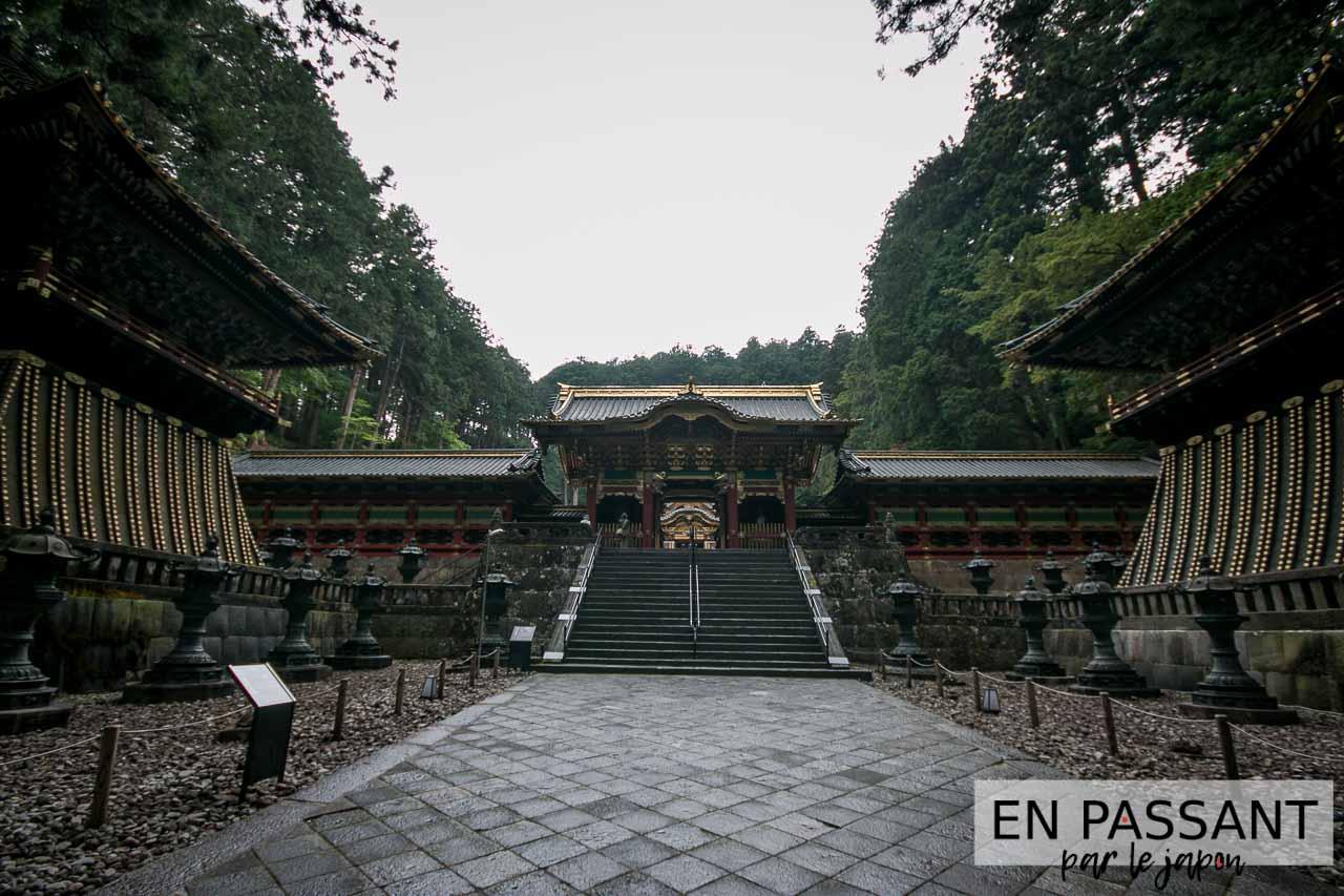 Taiyuin Nikko