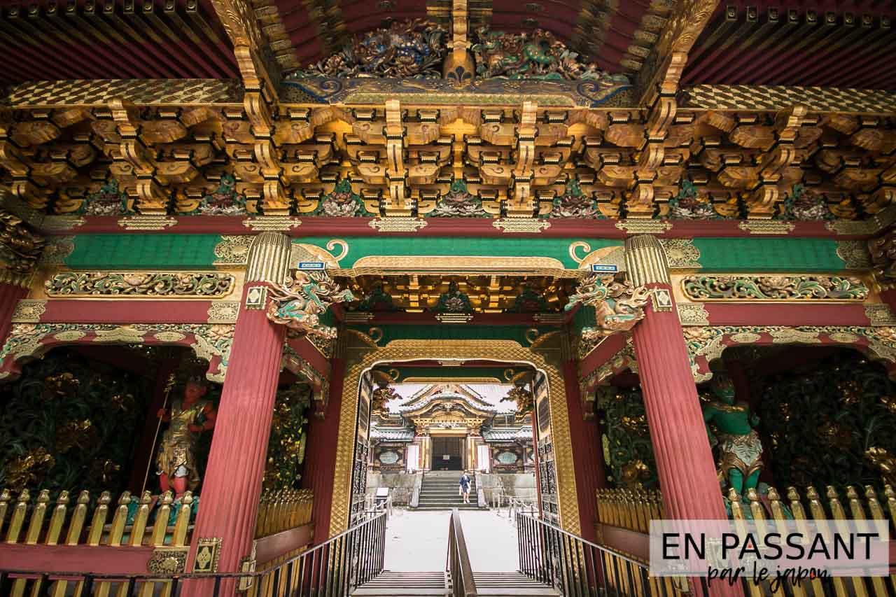 visiter nikko : tayuin
