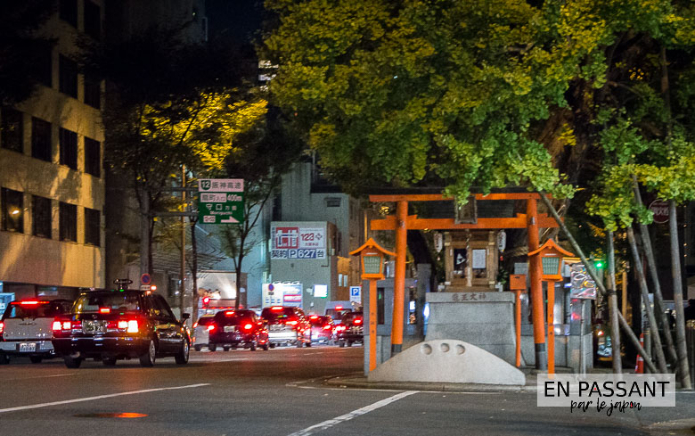 Umeda sanctuaire