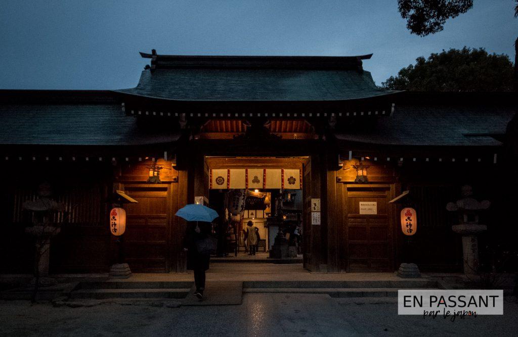 Sanctuaire Kushida Fukuoka