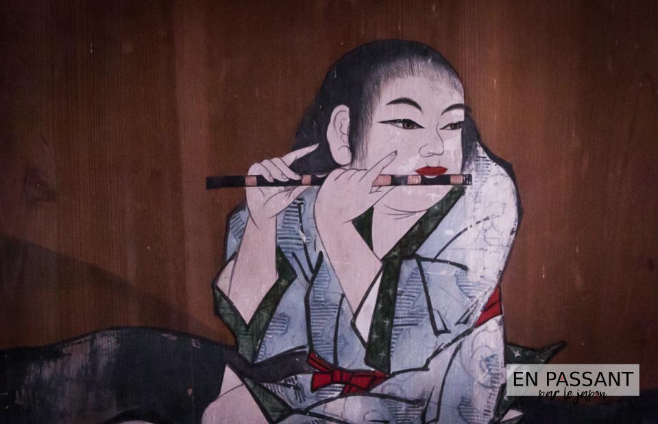 Detail Ryotanji peinture Kyoroku Morikawa