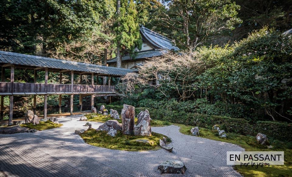 Fudaraku jardin Hikone Ryotanji