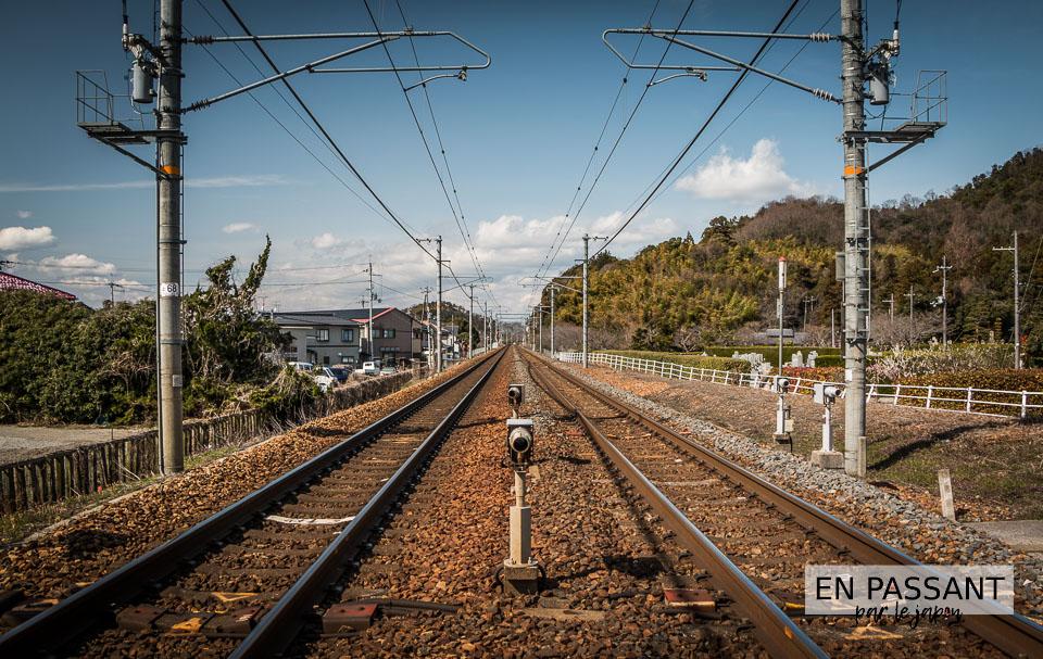 campagne Hikone