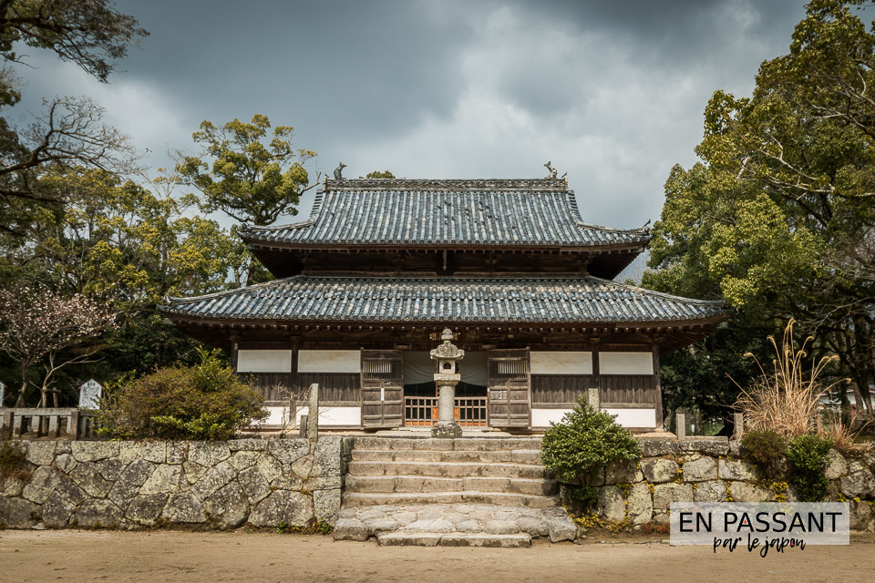 kanzeon-ji