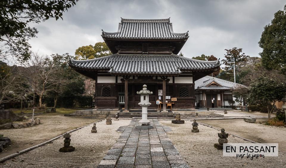 dazaifu kainan-in